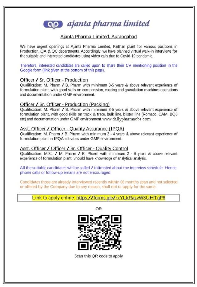 Ajanta Pharma   Virtual interview for Production/QC/QA for Aurangabad Location   Apply Now