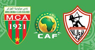 مشاهدة مباراة الزمالك ضد مولودية الجزائر 3-4-2021 بث مباشر في دوري أبطال أفريقيا