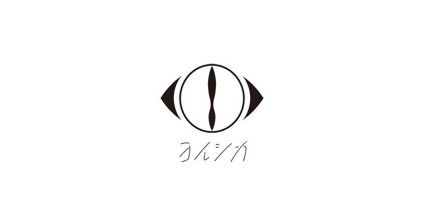 ヨルシカ - 春泥棒 [2021.01.10+MP3+RAR]