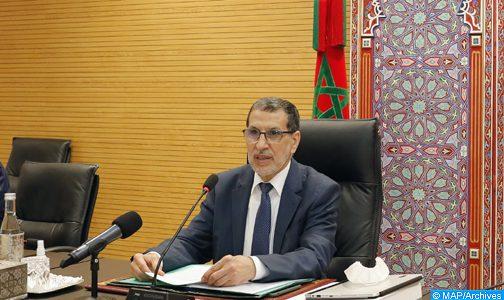 اللجنة بين الوزارية لتتبع وتيسير تنزيل البرنامج الحكومي: استعراض وتقييم إنجازات السنة الرابعة من الولاية الحكومية