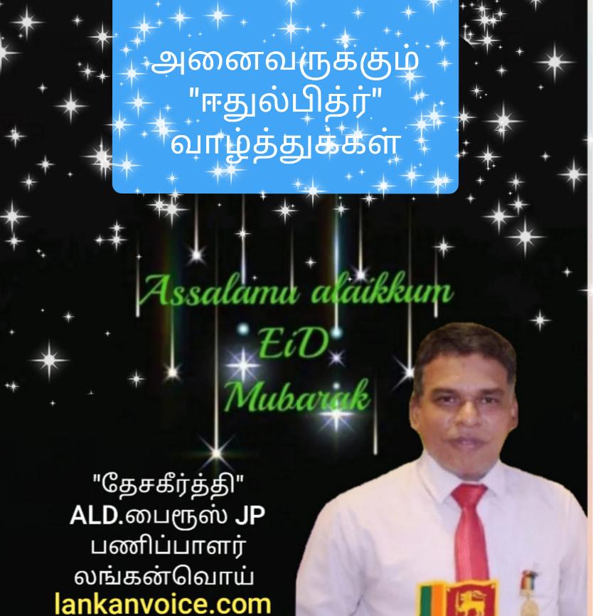 tamilsolution_ad_alt