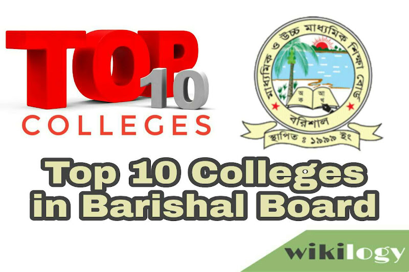Top 10 Colleges in Barisal Board