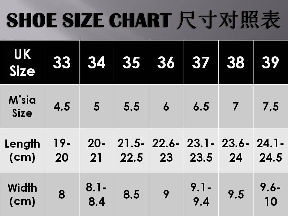 Shoe Size Comparison