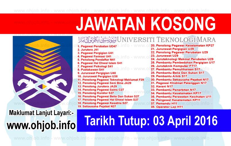Jawatan Kerja Kosong Universiti Teknologi MARA (UiTM) logo www.ohjob.info april 2016