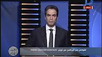 برنامج الطبعة الأولى 12/3/2017 أحمد المسلمانى-أمريكا دولة محظوظة
