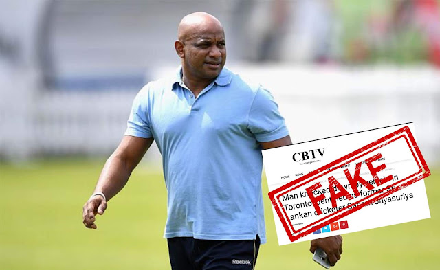 Reports of Cricketer Sanath Jayasuriya Death is Fake