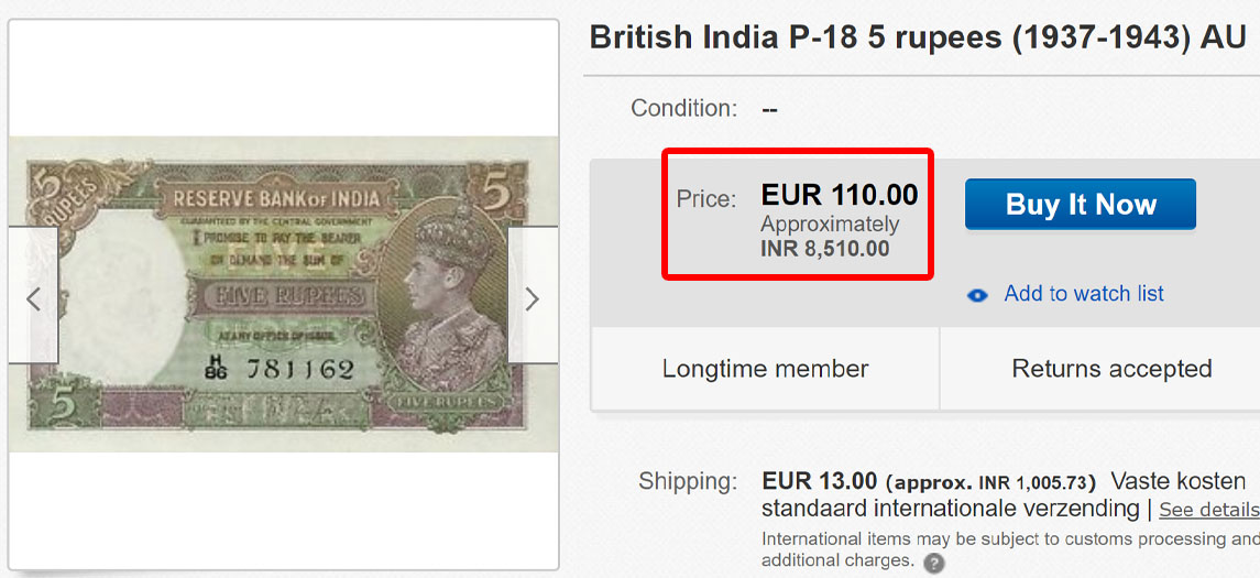 Indian Rare 5 Rupee Note Sell in High Price