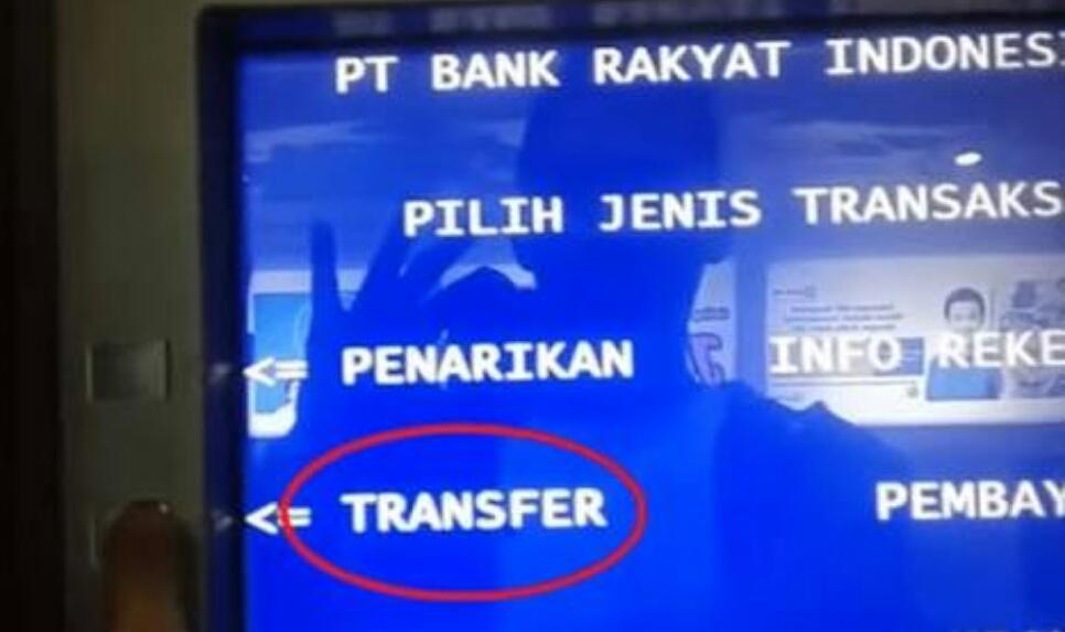 Cara bayar tilang lewat m banking bca,beginilah trik bank bri mengambil uang