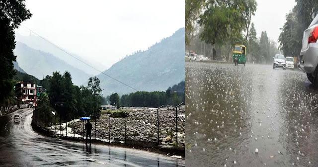 हिमाचल में रातों रात हुई बारिश-राजधानी में गिरे ओले: अब 10 जुलाई तक खराब रहेगा मौसम
