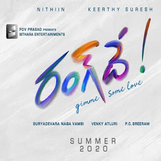 Rangde Telugu Movie (2019) Cast, Songs, First Look, Teaser, Trailer, Release Date, Review