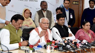 Haryana government launches Rs 1500 crore Mukhyamantri Parivartan Yojna