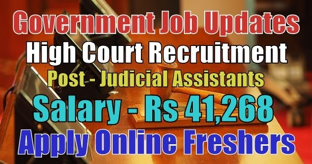 high-court-recruitment-2020  Th P Govt Job Online Form Post Office on