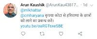 Akhil Bhartiya Parivar Party ABPP Haryana