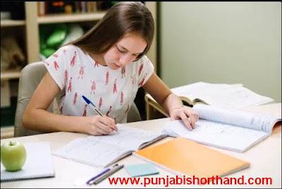 Kailash Chandra Shorthand Dictations Part- 8