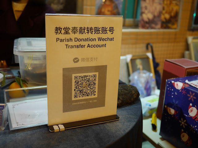 "QR Code for ""Parish Donation Wechat Transfer Account"""