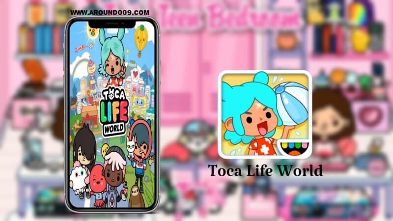 توكا بوكا التحديث الجديد 2021  توكا بوكا لعبة توكا بوكا تحديث توكا بوكا 2021 توكا بوكا الاصليه تحديث توكا بوكا الجديد تحميل لعبة توكا بوكا التحديث الجديد توكا بوكا مجانا Toca Life: City تحميل توكا بوكا تحديث الملابس