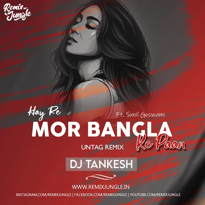 HAY RE BANGLA KE PAAN - FT. DJ SYK ( SUNIL GOSWAMI ) - DJ TANKESH