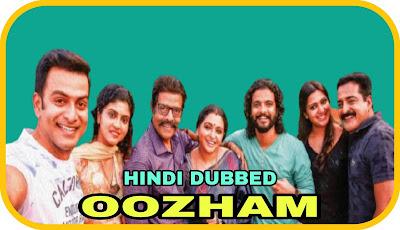 Oozham Hindi Dubbed Movie