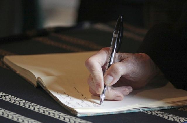 Wzór aneksu do umowy o pracę