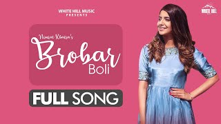 BROBAR BOLI LYRICS - Nimrat Khaira - Latest Punjabi Songs 2020 - Lyricsbroker