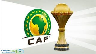 القنوات الناقلة لبطولة امم افريقيا 2021