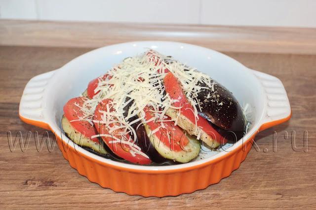 рецепт закуски веер из баклажана с пошаговыми фото