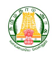 115 पद - जिला न्यायालय भर्ती 2021 - अंतिम तिथि 06 जून