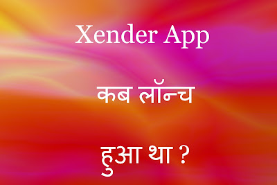 xender app free download for android,pc - हिंदी में जानें,xender app install download