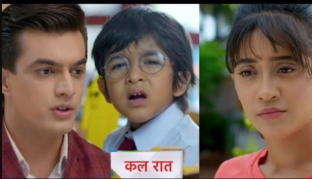 Future Story : Kartik's wrong suggestion Kairav in big trouble in Yeh Rishta Kya Kehlata Hai