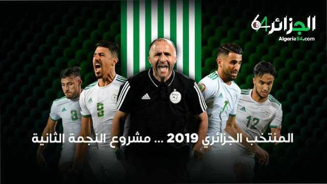 بالفيديو ... الفلم الوثائقي مشروع النجمة الثانية  للمنتخب الجزائري 2019 لقناة بين سبورت