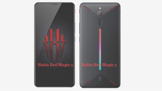 ZTE ने लांच किया एक बेहद दमदार गेमिंग स्मार्टफोन