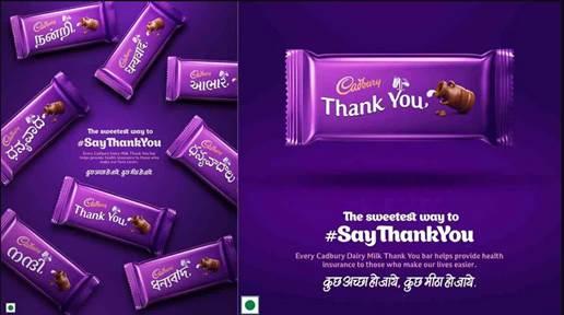 Cadbury Dairy Milk Partners with Mumbai Indians to Make Every Run Count, Beyond the Scoreboard