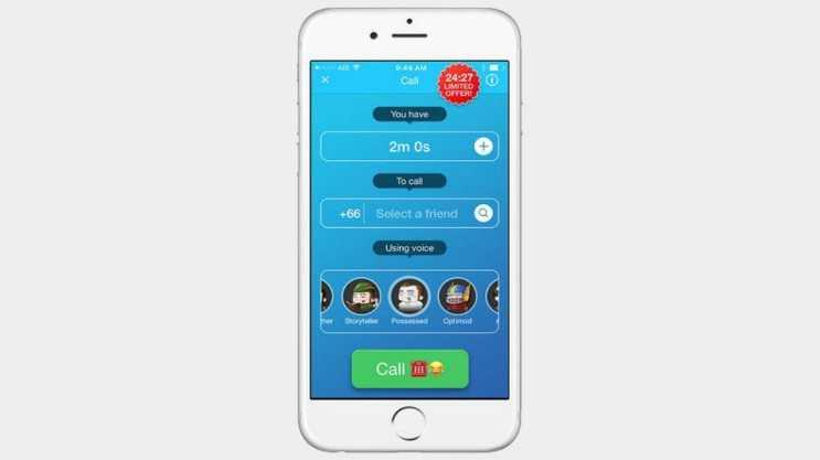 Funny Call sesli aramalarınızı komik efektlerle süsleyebileceğiniz özellikler sunmaktadır.