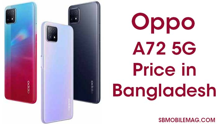 Oppo A72 5G Price in Bangladesh & Specs