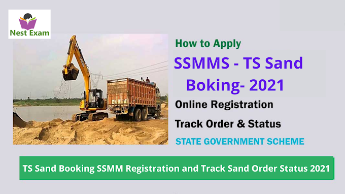 TS Sand Booking SSMM Registration and Track Sand Order Status 2021