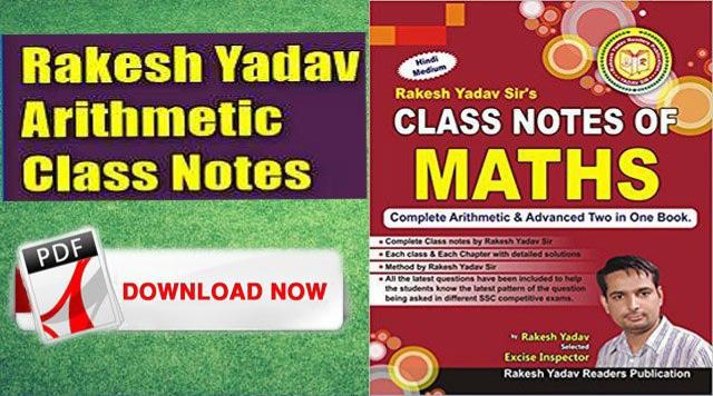 Rakesh Yadav Arithmetic Book PDF