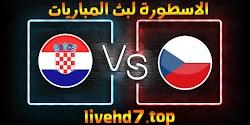 موعد وتفاصيل مباراة كرواتيا وجمهورية التشيك اليوم 18-06-2021 في يورو 2020
