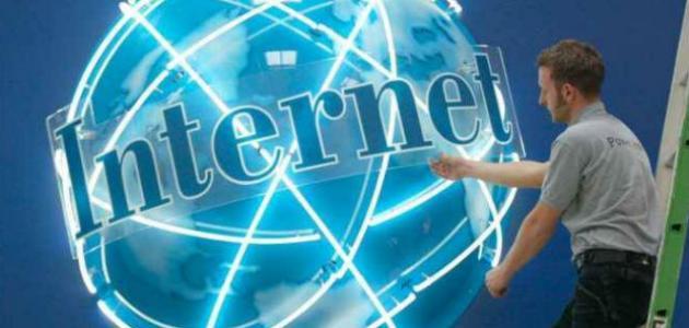 خبراء الإنترنت مهدد بالتوقف التام!