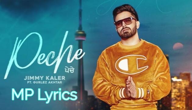 Peche Lyrics Jimmy Kaler, Gurlez Akhtar