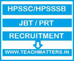 image : HP JBT Recruitment @ TeachMatters.in