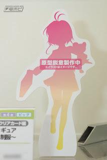Card Captor Sakura: Clear Card-hen – Kinomoto Sakura