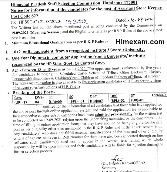 important notice for the post of Assistant Store Keeper (post code -822):- hpssc hamirpur