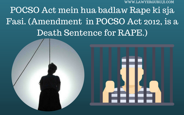 POCSO Act mein hua badlaw Rape ki sja Fasi. (Amendment  in POCSO Act 2012, is a Death Sentence for RAPE.)