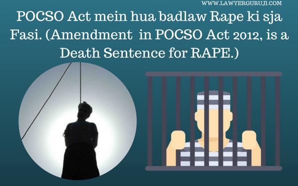 POCSO Act mein hua badlaw Rape ki sja Fasi. (Amendment  in POCSO Act 2012, is a Death Sentence for RAPE.)