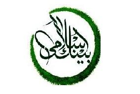 New Pakistan BankIslami Limited Latest Jobs 2021