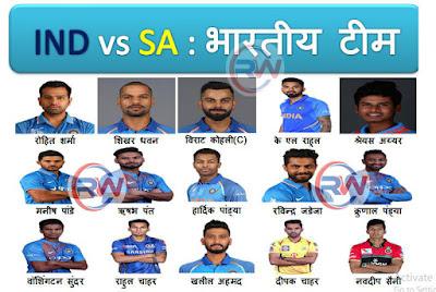 ind vs sa t20 2019 squad