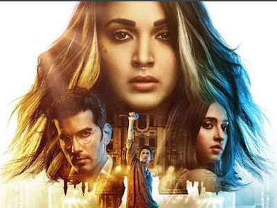 Guilty Full Movie Download 480p 720p Hd Google Drive Download Link