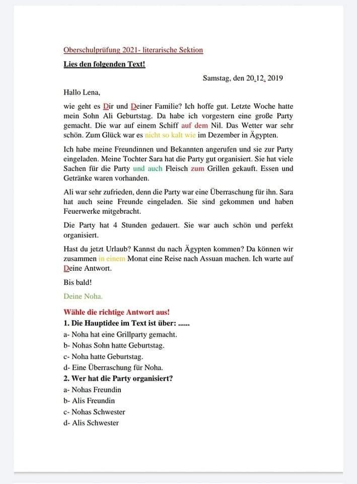 جمعية مدرسي اللغة الألمانية: 30 خطأ فني في امتحان اللغة الالمانية للثانوية العامة والقطعة مستوى A2 2