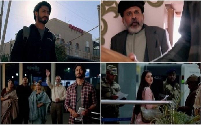 Khuda Hafiz Full Free Movie Download FIlmyFun