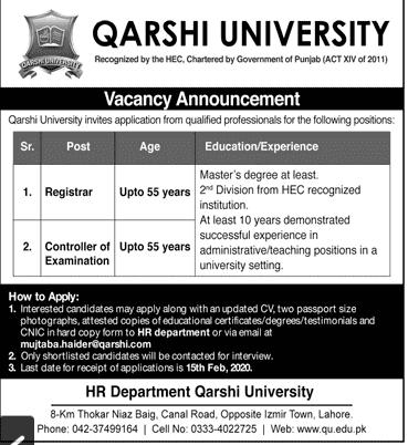 Jobs in Qarshi University 2020 Latest Advertisement